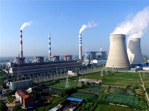 国电湖北汉川电厂